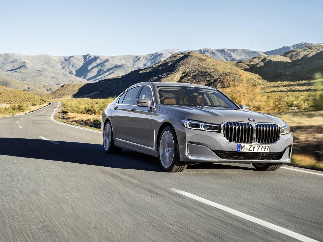 2020 BMW 750Li Xdrive New Review