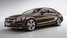 Clase CLS Coupe  - 0