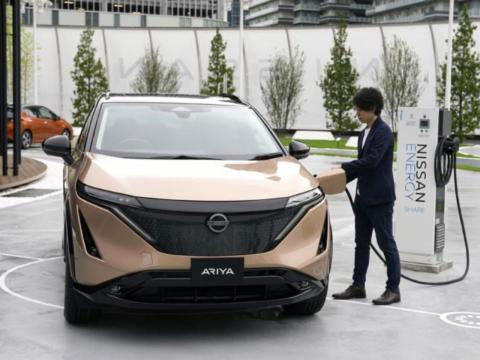 Nissan Ariya carga