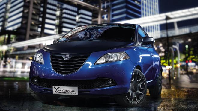 New Ypsilon - 0